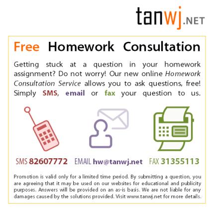 homework papers